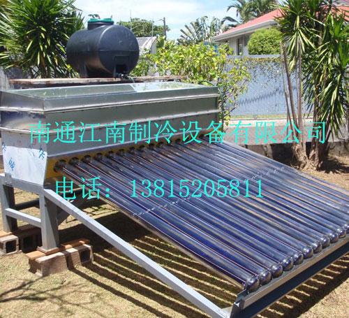 太阳能净化海水工程