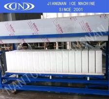 直冷式块冰机