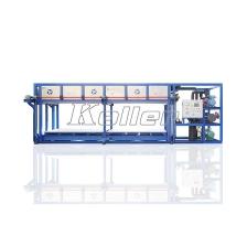 直冷式块冰机DK100