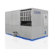 方冰机CV5000